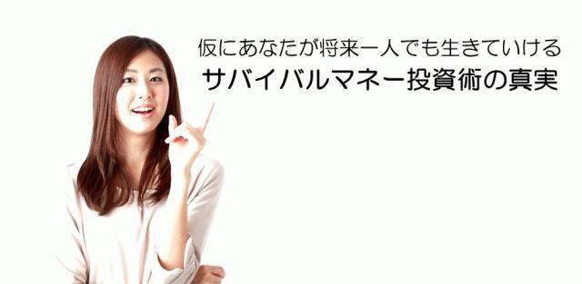jyosei_920×450.jpg