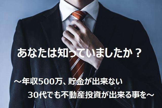 20200115_anata.jpg